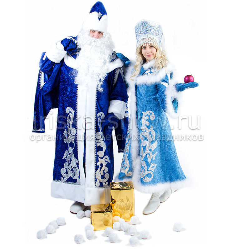 Дед Мороз и Снегурочка (синий)