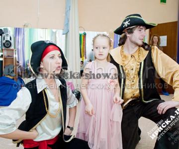Пираты в 79 садике